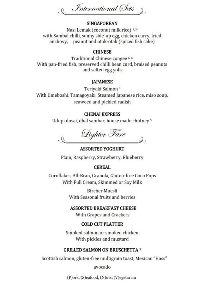 bf menu 2